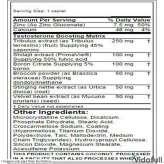 Test HD Muscletech información nutrimental